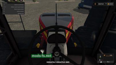 Мод трактора Versatile 450