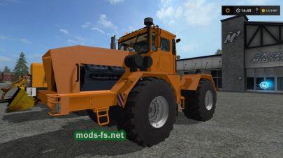 RUS BIG tractors