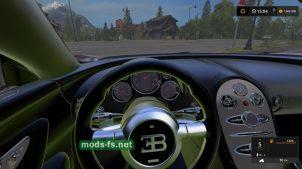Bugatti Veyron для FS 17
