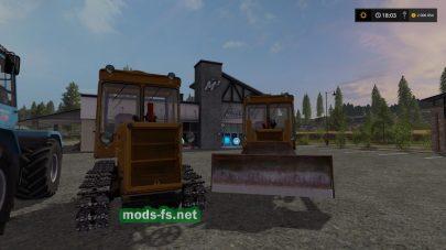 Гусеничный трактор для FS 2017