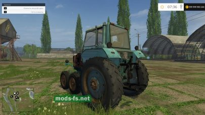 Трактор МТЗ 80 для FS 15