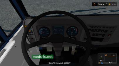 КамАЗ-658667 mods