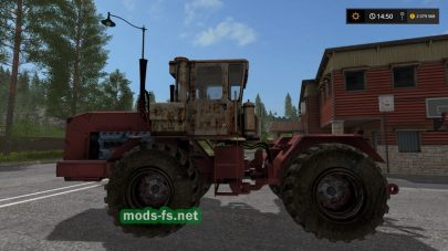 kirovec FS 17