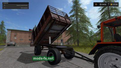 ПТС-6 для FS 17
