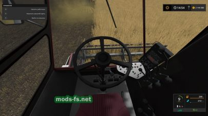 Комбайны Нива для Farming Simulator 2017