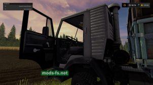 KAMAZ 5320 для FS 17