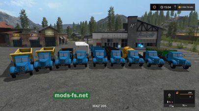 Пак грузовиков МАЗ и ЯАЗ