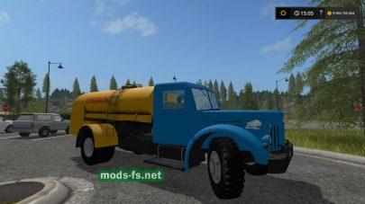 Пак русских грузовиков с прицепами для FS 17