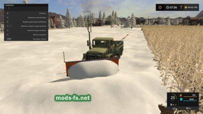 На какой карте чистить снег в FS 2017
