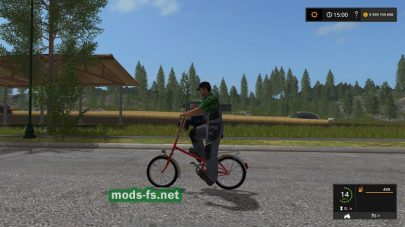Kemping Bicycle для FS 2017