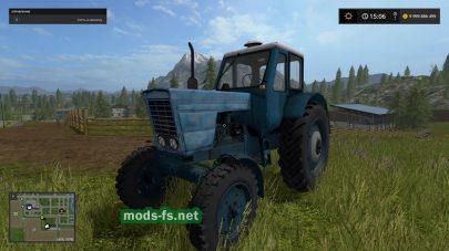 МТЗ-50
