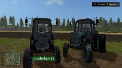 Мод трактора MTZ 80 BLUE
