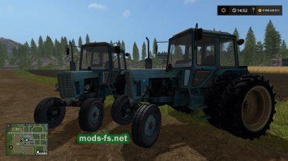 MTZ 80 BLUE FS 17