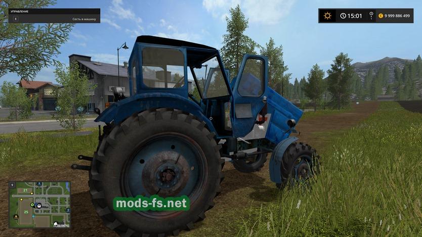 Скачать симулятор тракторов 2017