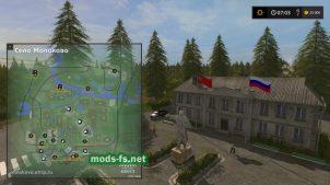 Схема карты Molokovo