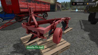 LAJTA Plough