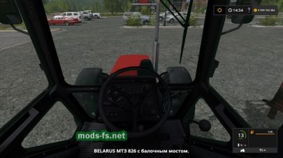 mtz-826 mods