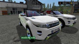 Мод авто Range Rover