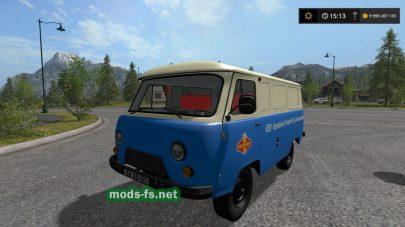 Мод Uaz Service Vehicle