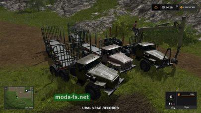 ural pack FS 17