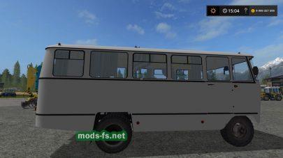 avtobus kuban