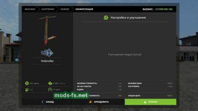 DDR Holzroller mods