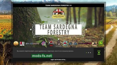 Team Sardegna Forestry – Season Ready
