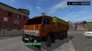Kamaz Grain Truck By Markelov