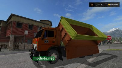Kamaz Grain Truck FS 2017
