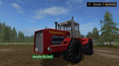 Мод на Kirovets K710