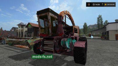 KSK-100 Forage Harvester