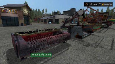 Мод KSK-100 Forage Harvester