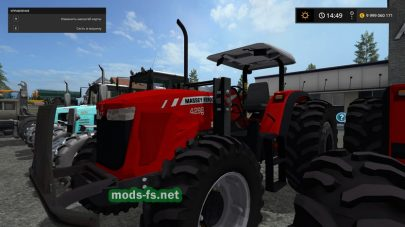 Мод трактора Massey Ferguson 4299