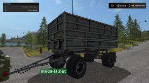PANAV BSS PS2 17.13