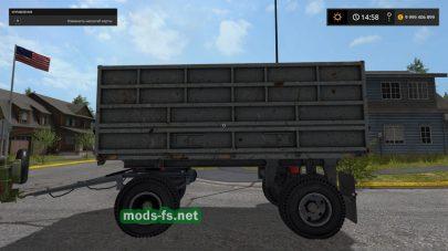 Мод прицепа PANAV BSS PS2
