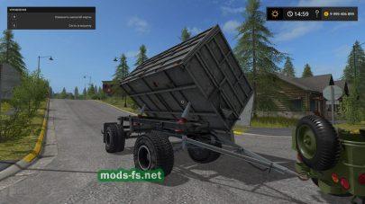 PANAV BSS PS2