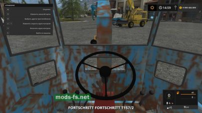 FORTSCHRITT T157/2 mods