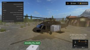 UH-60 Blackhawk Helicopter FS 17
