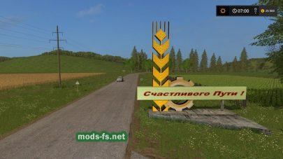 Карта из СССР в игре Фермер Симулятор