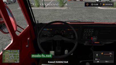 KamAZ 6350 для FS 2017