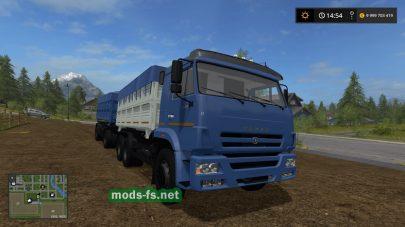 КамАЗ 45143-6012