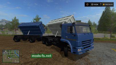 Скриншот мода «КамАЗ 45143-6012»