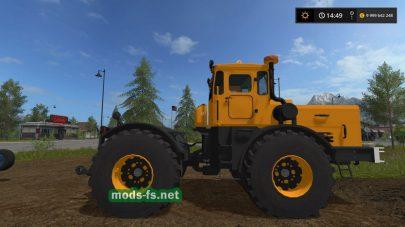 Мод трактора K700A