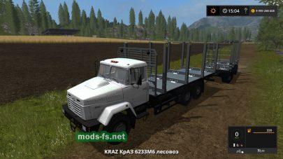 KRAZ 6233 FS 2017