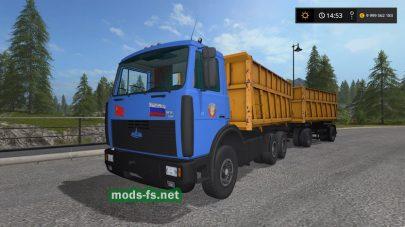Грузовик MAZ-5516