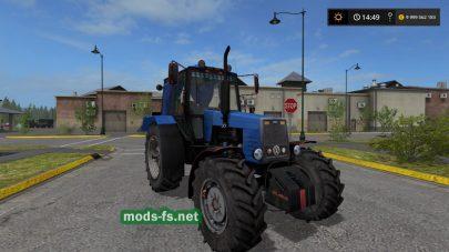 Мод трактора MTZ-1221