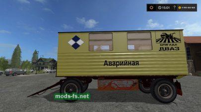 Service Trailer