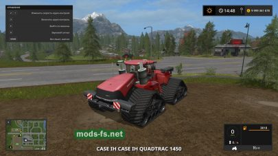 CASE IH 1450 mods