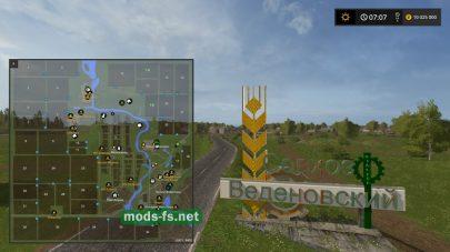 Схема карты Vedenovka