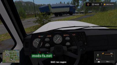 Мод на грузовик ГАЗ-3308